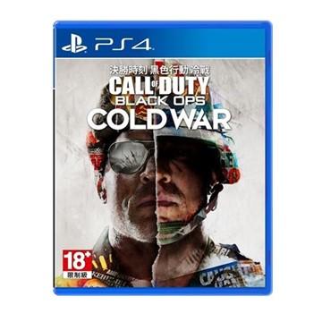 PS4 決勝時刻:黑色行動冷戰