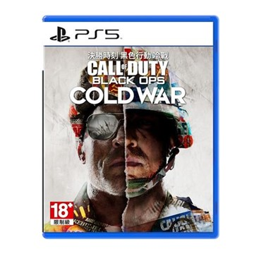 PS5 決勝時刻:黑色行動冷戰
