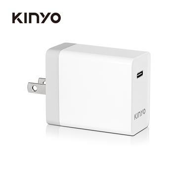KINYO PD 25W充電器