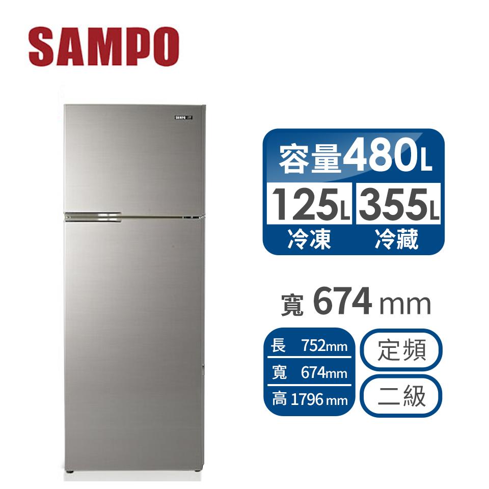 聲寶 480公升雙門定頻冰箱 SR-C48G(Y9)晶鑽金