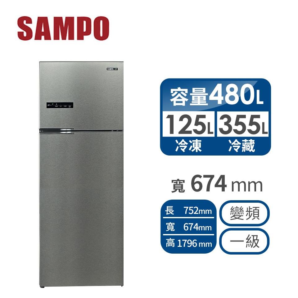 聲寶 480公升雙門變頻冰箱