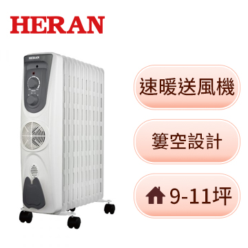 HERAN 禾聯11片葉片式電暖器
