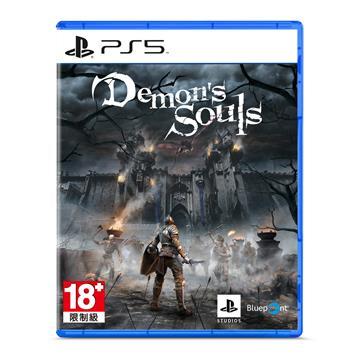 PS5 惡魔靈魂 Demons Souls