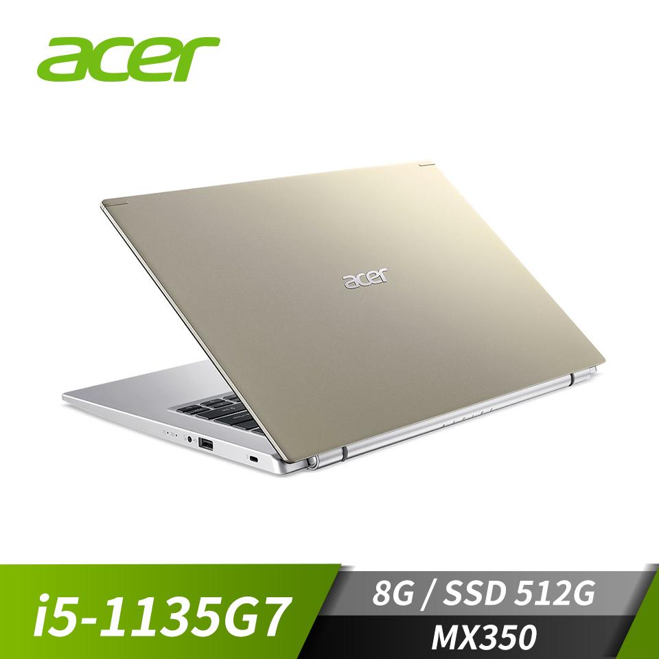 """宏碁 ACER Aspire 5 筆記型電腦 14"""" (i5-1135G7/8GB/512GB/MX350/W10)金"""