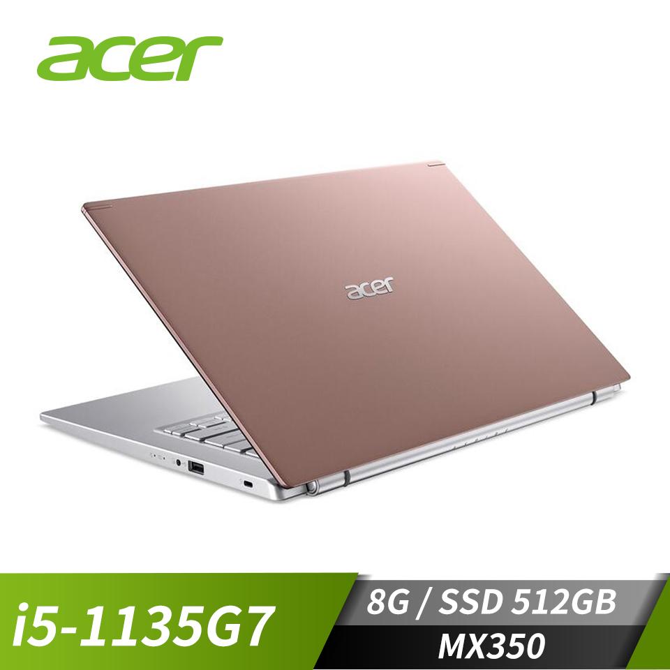 ACER宏碁 Aspire 5 筆記型電腦(i5-1135G7/MX350/8GB/512GB)