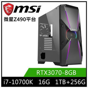 MSI微星平台[天虛狂神]桌上型電腦(i7-10700K/Z490A/16GD4/RTX3070/256G+1T)
