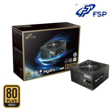 全漢HYDRO G PRO 850瓦 金牌電源供應器 HG2-850