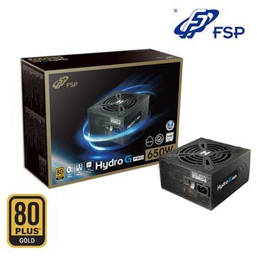全漢HYDRO G PRO 650瓦 金牌電源供應器