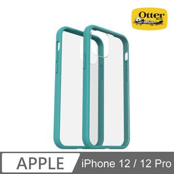 Otterbox iPhone 12 / 12 Pro React輕透防摔殼-藍