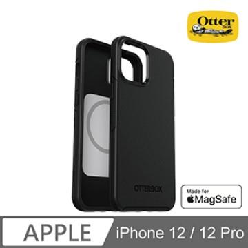 Otterbox iPhone 12 / 12 Pro 炫彩保殼MagSafe認證 77-80138