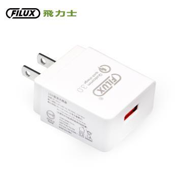 FILUX 18W QC3.0旅用充電器 RF-601U