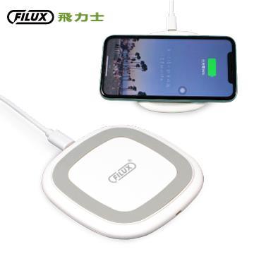 FILUX 15W無線極速充電盤F-RF101