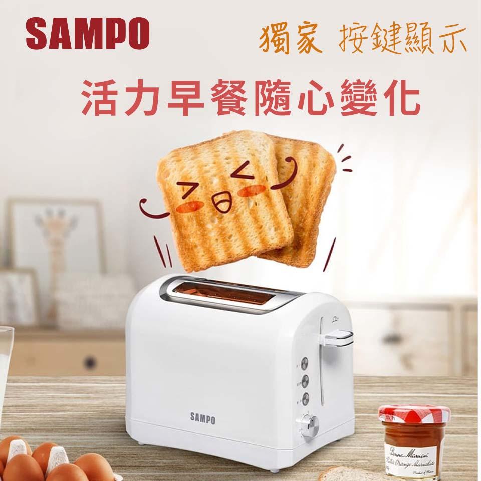 聲寶烤麵包機(TR-MC75C)