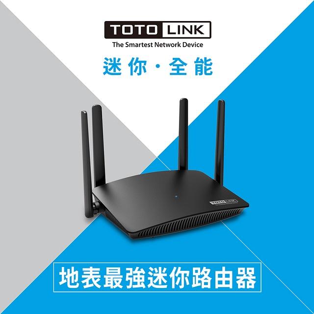 TOTOLINK 雙頻無線路由器