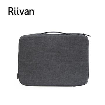 Riivan 13/14吋防震手提電腦包-深灰
