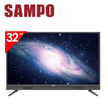 (展示機)聲寶Sampo 32型低藍光液晶顯示器