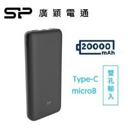 廣穎SP 20000mAh 行動電源 C200黑