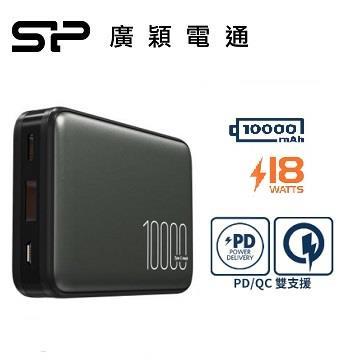 廣穎SP 10000mAh快充行動電源QP70灰(SP10KMAPBKQP701G)