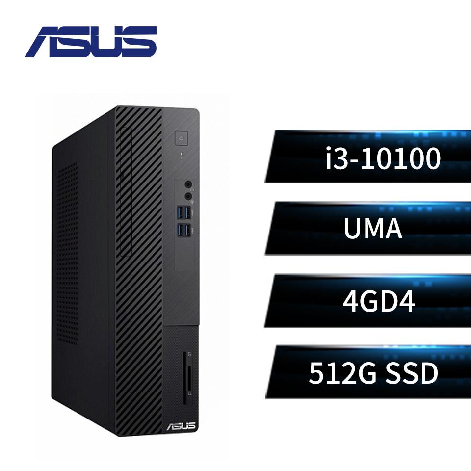 ASUS桌上型主機(i3-10100/4GD4/512G/W10)