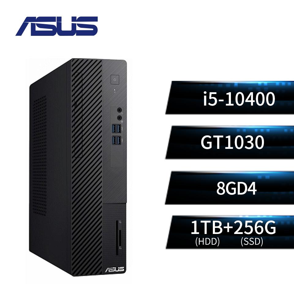 ASUS桌上型主機(i5-10400/8GD4/GT1030/256G+1T/W10)
