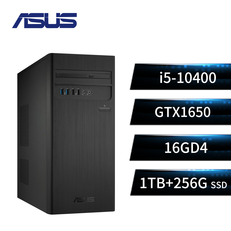 ASUS桌上型主機(i5-10400/16GD4/256G+1T/GTX1650/W10)