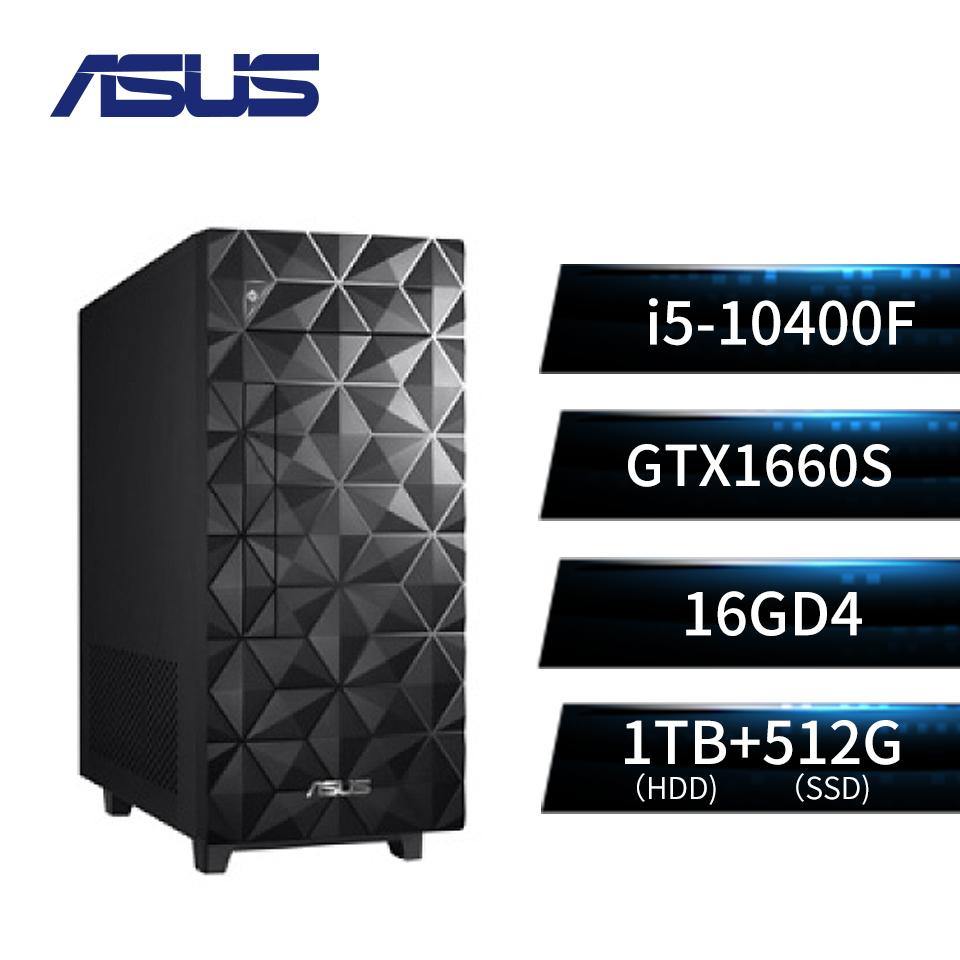 ASUS桌上型主機(i5-10400F/16GD4/512G+1T/GTX1660S/W10)