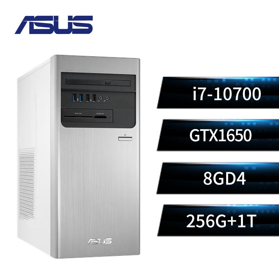 ASUS桌上型電腦(i7-10700/8GD4/256G+1T/GTX1650/W10)