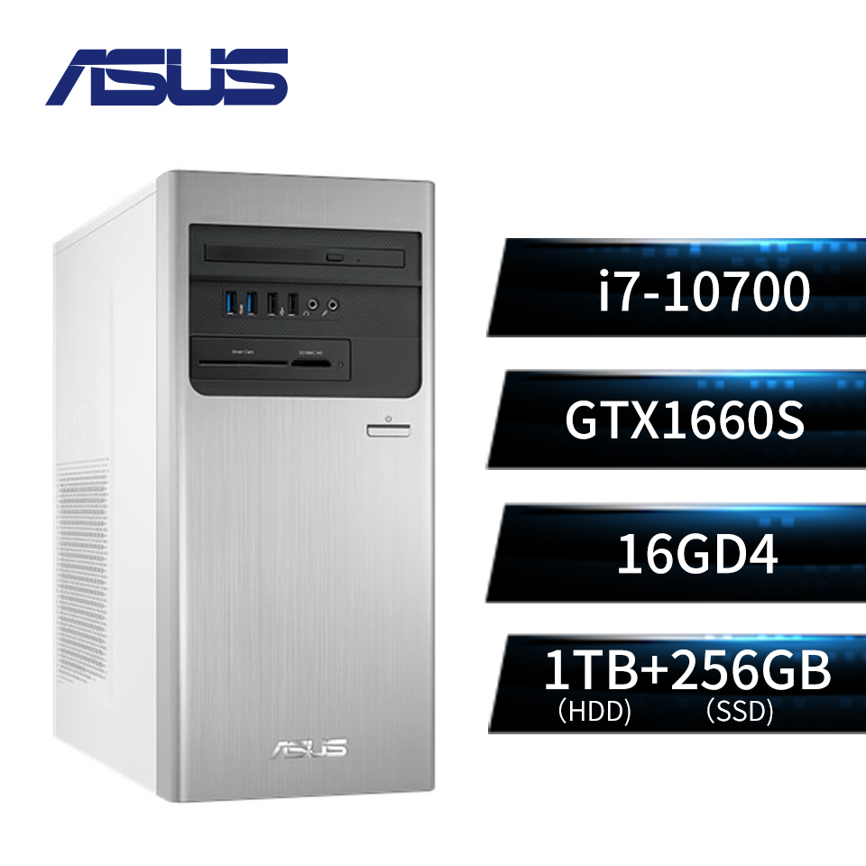 ASUS桌上型電腦(i7-10700/16GD4/256G+1T/GTX1660S/W10)