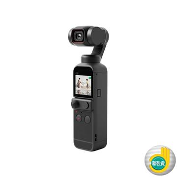 DJI Osmo Pocket 2 雲台相機(全能組合包)