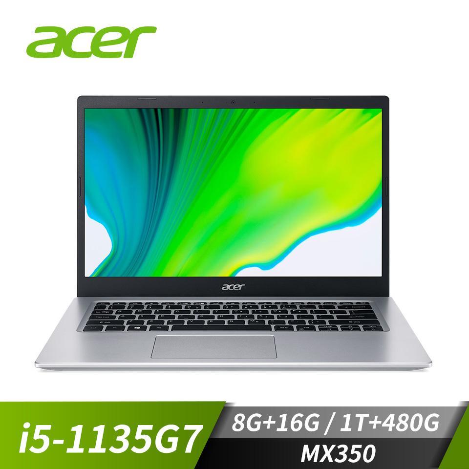 【改裝機】宏碁ACER Aspire 5 筆記型電腦 (i5-1135G7/8G+16G/480G+1T/MX350/W10)