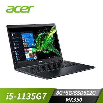 【改裝機】宏碁ACER Aspire 5 筆記型電腦(i5-1135G7/8G+8G/512G/MX350/W10)