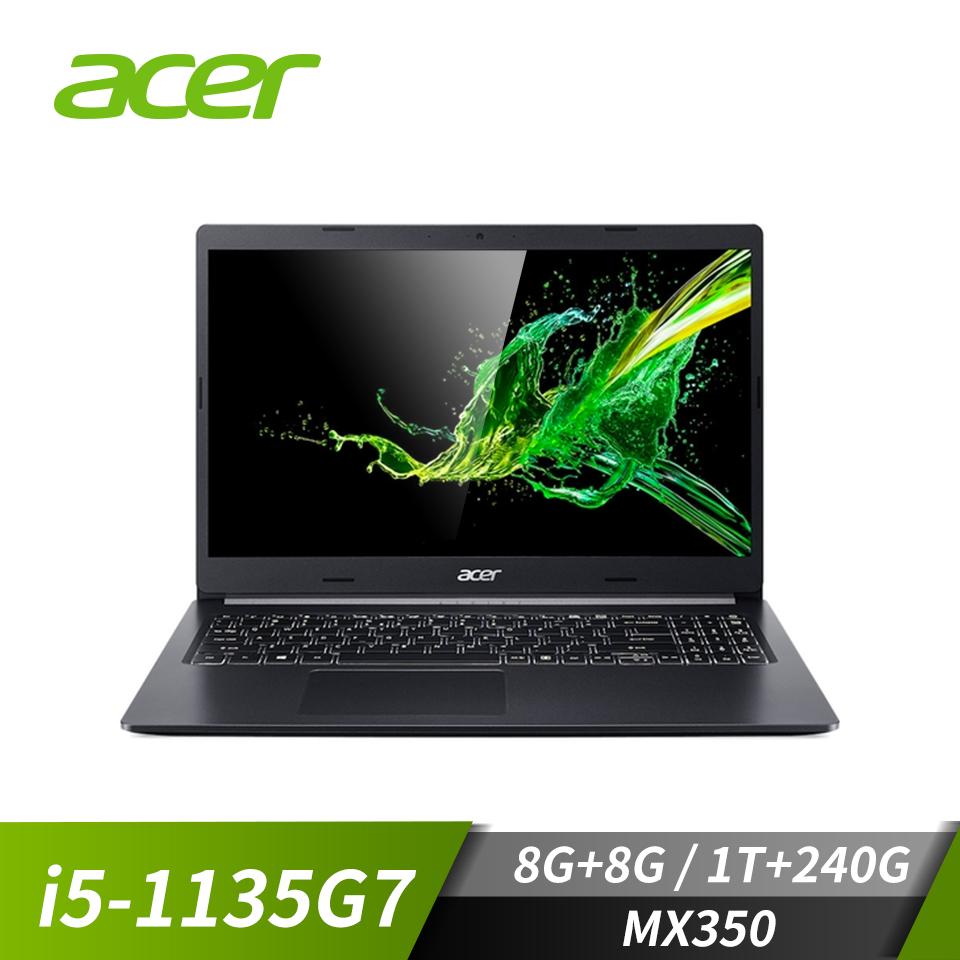 【改裝機】宏碁ACER Aspire 5 筆記型電腦(i5-1135G7/8G+8G/240G+1T/MX350/W10)