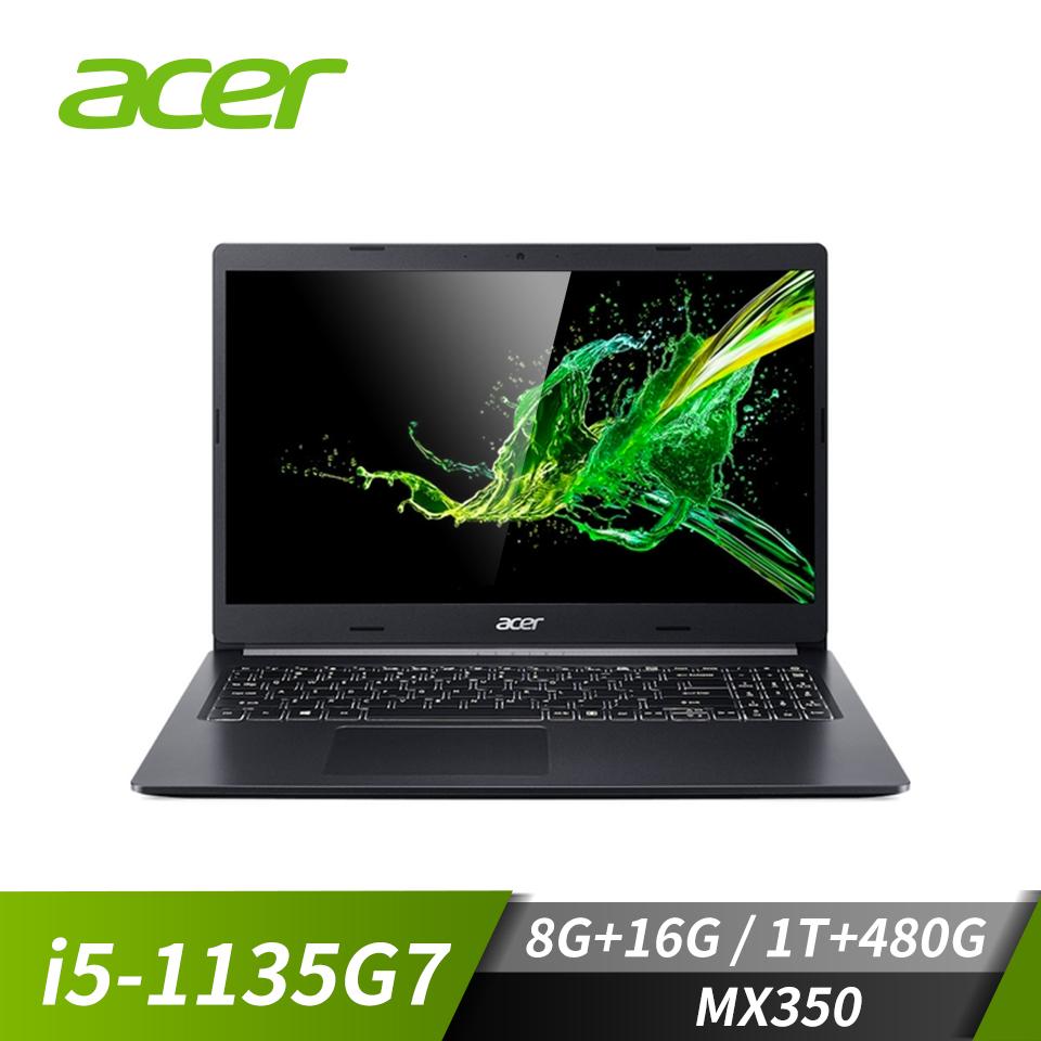 【改裝機】宏碁ACER Aspire 5 筆記型電腦(i5-1135G7/8G+16G/480G+1T/MX350/W10)
