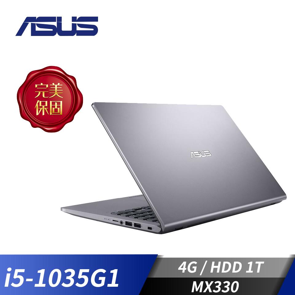 華碩ASUS VivoBook 筆記型電腦 星空灰(i5-1035G1/4G/1T/MX330/W10)