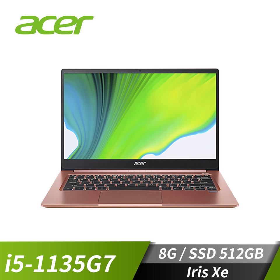 宏碁ACER Swift 3 筆記型電腦(i5-1135G7/Iris Xe/8GB/512GB/EVO認證)