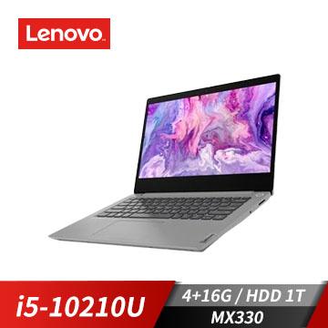 【改裝機】聯想LENOVO IdeaPad 14吋筆電(i5-10210U/4G+16G/1T/W10)