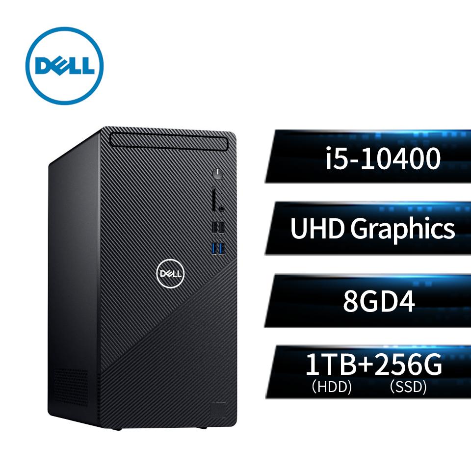 DELL桌上型主機 Inspiron 3880-R1508BTW(i5-10400/8G/256G+1T/W10)