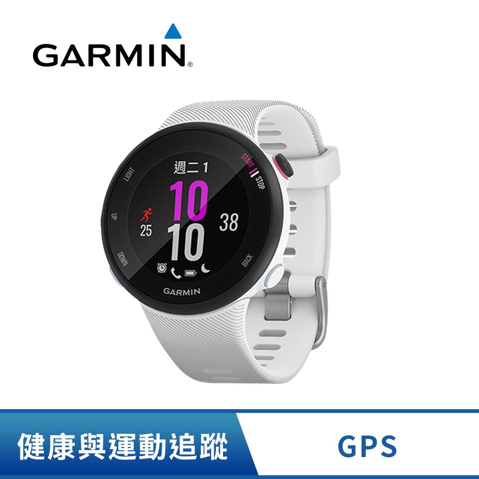 Garmin Forerunner 45S GPS智慧跑錶-白