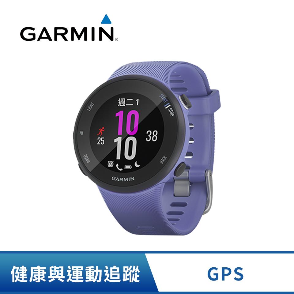 Garmin Forerunner 45S GPS智慧跑錶-紫