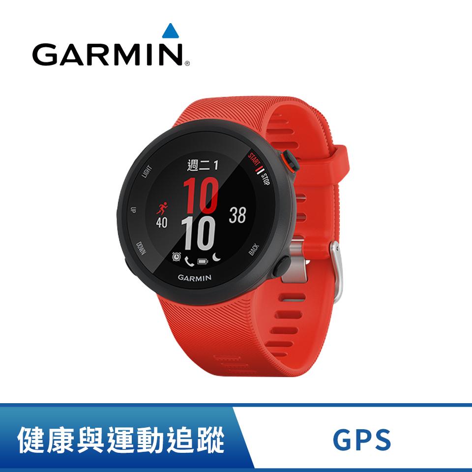 Garmin Forerunner 45S GPS智慧跑錶-紅