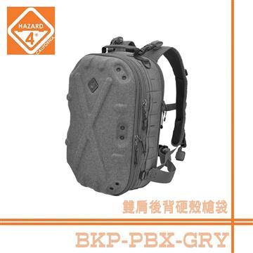 Hazard 4 Pillbox Hardsh雙肩硬殼包(灰色) BKP-PBX-GRY