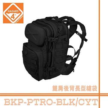 Hazard 4 PatrolPack Daypack 後背包(黑)
