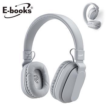 E-books SS28藍牙文青風摺疊耳罩耳機-灰