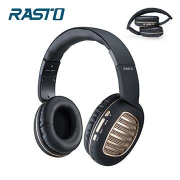 RASTO RS23藍牙經典復古摺疊耳罩耳機-黑