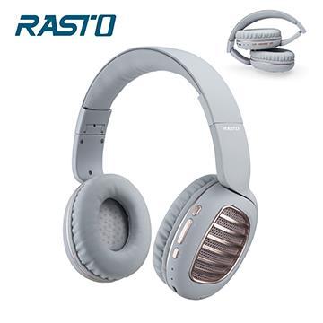 RASTO RS23藍牙經典復古摺疊耳罩耳機-灰 R-EPA027GR