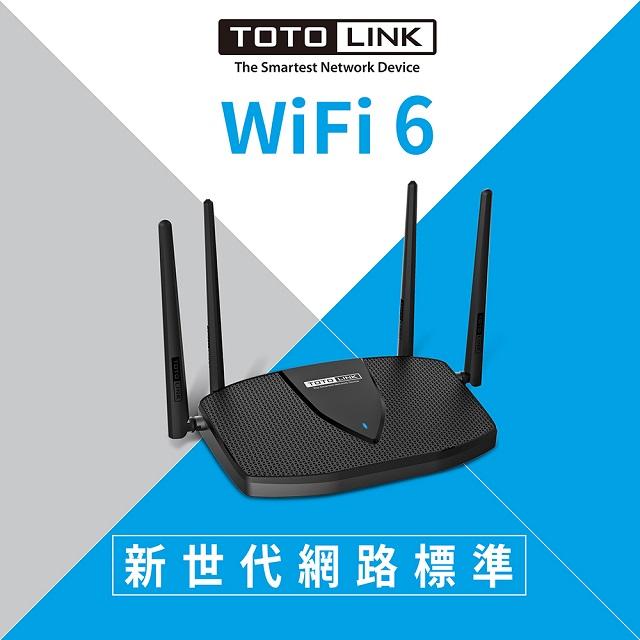 TOTOLINK AX1800 WiFi6 Giga無線路由器(X5000R)