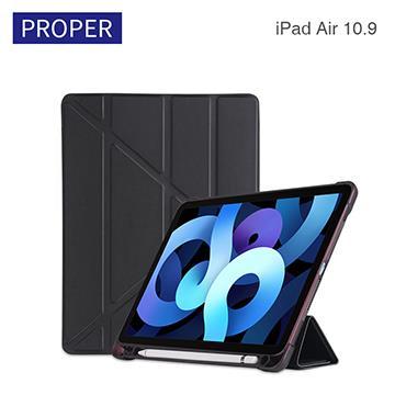 Proper iPad Air 10.9吋Y皮套(附筆槽)-黑