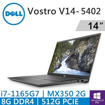 DELL Vostro 5402 14吋筆電 灰玫瑰(i7-1165G7/8G/512G/MX350/W10) V14-5402-R1728PTW