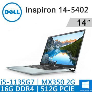 DELL Inspiron 5402 14吋筆電 伊甸綠(i5-1135G7/16G/512G/MX350/W10)