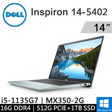 DELL Inspiron 5402 14吋筆電 伊甸綠(i5-1135G7/16G/512G+1T/MX350/W10)